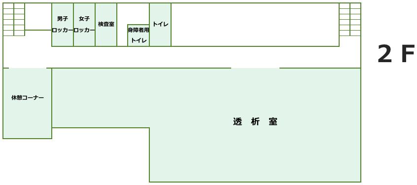 丸山クリニック フロアマップ | 医療法人社団新風会 丸山病院 ...