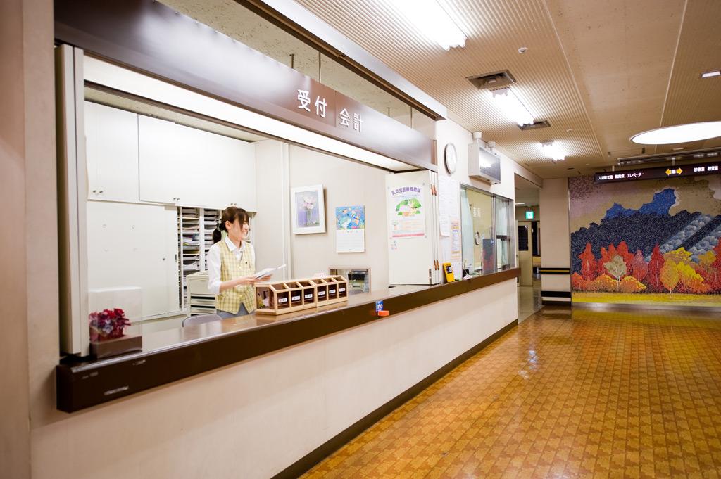 病院案内 | 医療法人社団新風会 丸山病院 - 静岡県浜松市 -